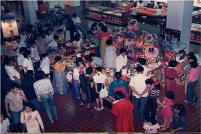 "IL HWA Ginseng ""ARIRANG FAIR"" in the 1980s"