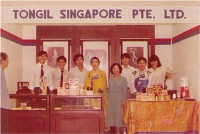 Tongil Singapore Pte Ltd established in 1976