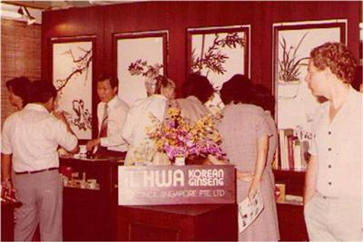 IL HWA Ginseng promotion at hotel