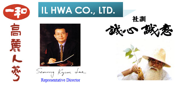 IL HWA Co. Ltd.
