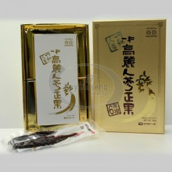 IL HWA Korean Honeyed Ginseng 200g
